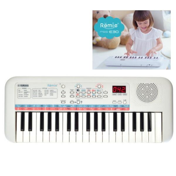 YAMAHA E30 電子琴 Remie 37鍵 專為小手設計 兒童電子琴 PSS-E30 手提電子琴 幼兒電子琴 迷你電子琴 e30,yamaha 電子琴,電子琴,兒童電子琴,小朋友電子琴,37鍵,KEYBOARD,迷你電子琴