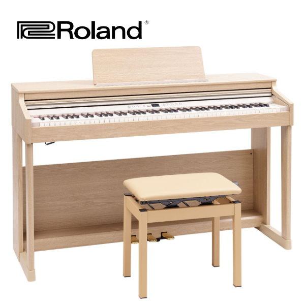 【預購】Roland RP701 電鋼琴 88鍵 滑蓋式 淺橡木色 附 原廠琴架 / 三音踏板 鋼琴椅 f701,roland f701,FP30x,FP-30x,fp30,roland fp30,roland fp-30x