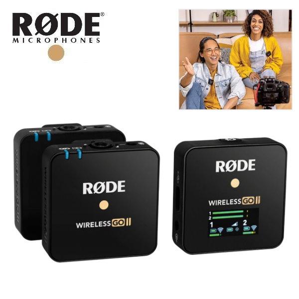 Rode Wireless Go II 無線麥克風 1對2 / 同時錄製2個聲源 / 直播 / Podcast 收音 台灣公司貨 Rode Wireless Goii,台灣公司貨,Rode Wireless Go