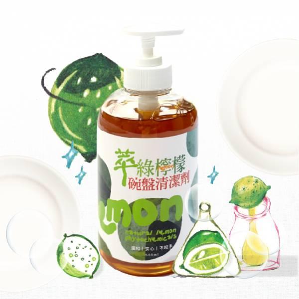 安心洗萃綠檸檬碗盤清潔劑(500ml) 達觀國際,萃綠檸檬