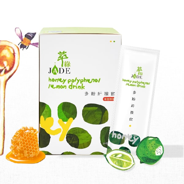 萃綠檸檬多酚䊹檬飲 蜂蜜檸檬(30入) 檸檬酵素,蜂蜜檸檬,檸檬汁,檸檬水,萃綠檸檬,無糖酵素,代謝酵素,體內環保,清補養美