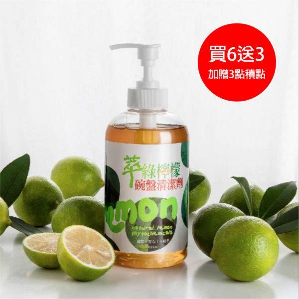 【6送3】萃綠檸檬碗盤清潔劑500ml|加贈3點積點 達觀國際,萃綠檸檬,檸檬清潔