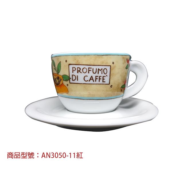 義大利咖啡卡布杯組(2杯2盤) 老爸咖啡,杯子,瓷,咖啡,精品,濃縮,義大利,義式,咖啡豆,老爸咖啡 商城