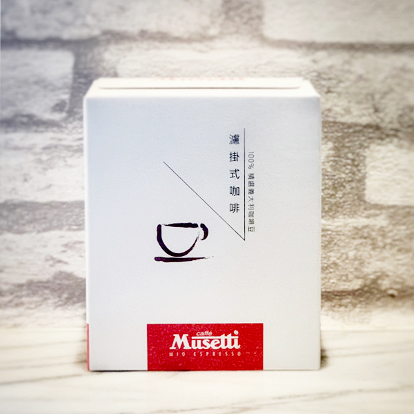 CLUB濾掛式咖啡 Musetti,雀巢,咖啡壺,咖啡,烘焙,老爸咖啡,咖啡機,咖啡豆