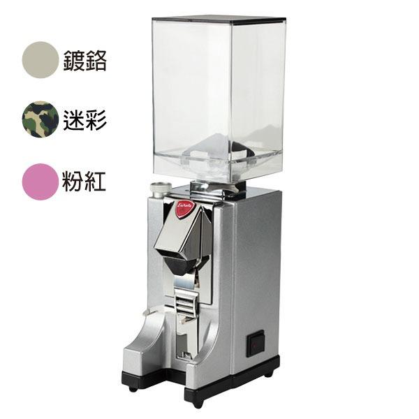 Mignon 迷你磨豆機(特殊色) EUREKA,磨豆機,咖啡,烘焙,老爸咖啡,咖啡機,咖啡豆