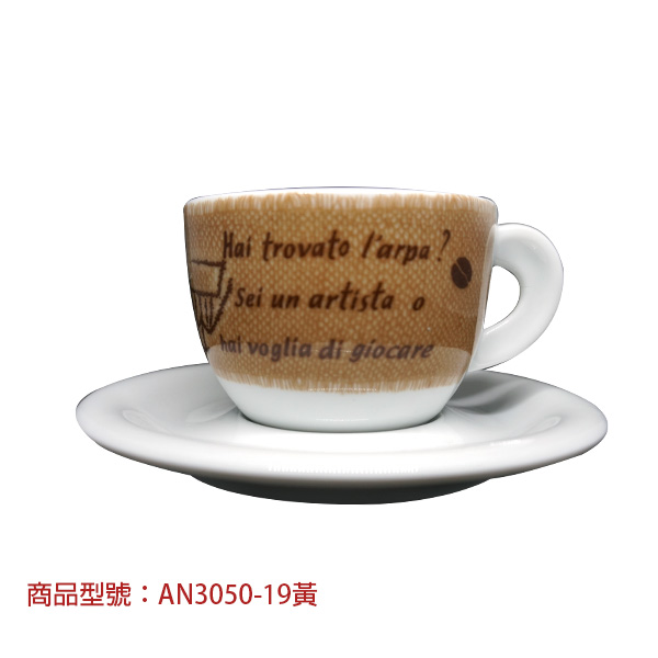 咖啡預言卡布杯組(2杯2盤) 老爸咖啡,杯子,瓷,咖啡,精品,濃縮,義大利,義式,咖啡豆,老爸咖啡 商城