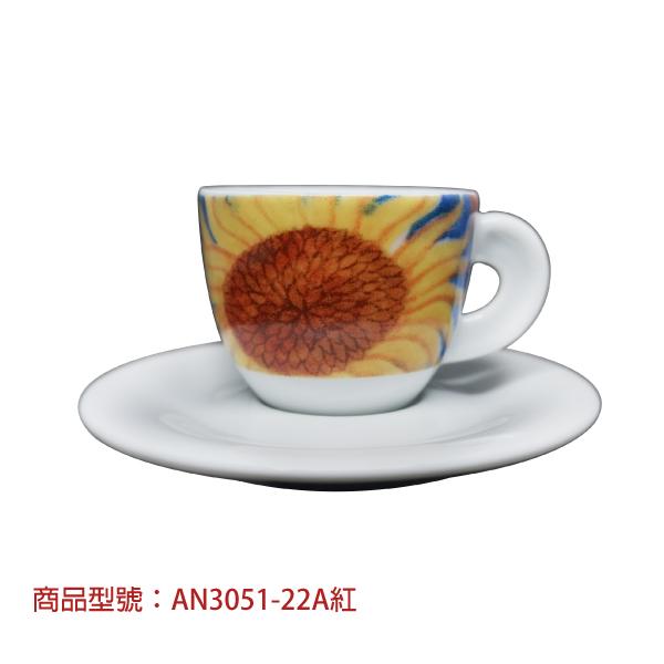 向日葵濃縮杯組(2杯2盤) 老爸咖啡,杯子,瓷,咖啡,精品,濃縮,義大利,義式,咖啡豆,老爸咖啡 商城