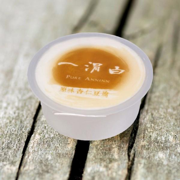 原味杏仁豆腐 杏仁豆腐,養生,甜品
