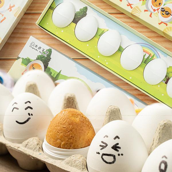 蛋是土鳳梨酥 (6入/盒)10盒以上 蛋是鳳梨酥,伴手禮,雞蛋,創意