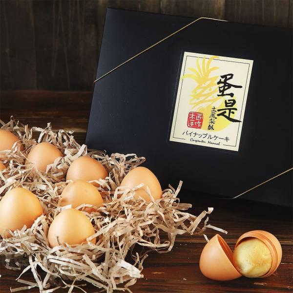 限時優惠-蛋是鳳梨酥 (10入/盒) 10盒以上 蛋是鳳梨酥,伴手禮,雞蛋,創意