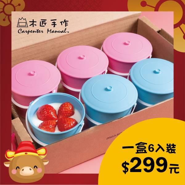 草莓布丁(6入/盒) 蛋糕,甜點,推薦,草莓