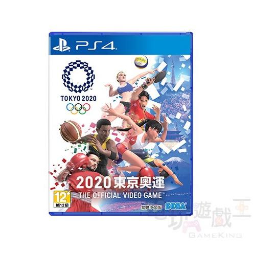 新品現貨 PS4《2020 東京奧運 The Official Video Game》中英文合版