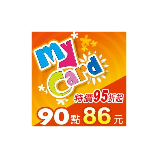 MyCard 90 點儲值卡(特價95折)