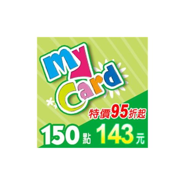 MyCard 150 點儲值卡(特價95折)
