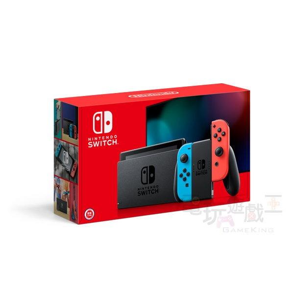 新品預購 Nintendo Switch 新型台灣專用機(紅藍)