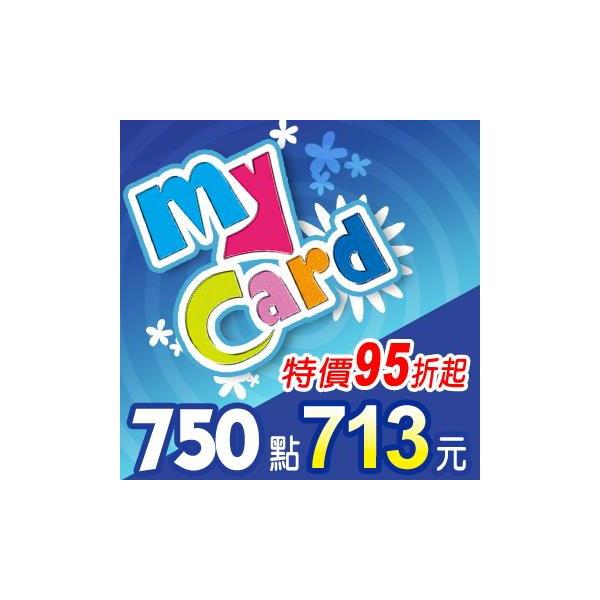 MyCard 750 點儲值卡(特價95折)