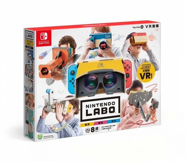 新品現貨 NS LABO VR《任天堂實驗室 Toy-Con 04:組合套裝》中文版