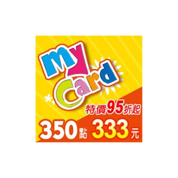 MyCard 350 點儲值卡(特價95折)