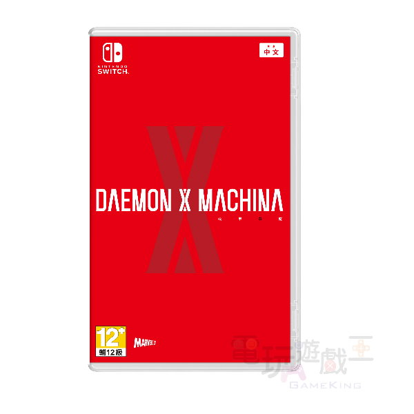 新品現貨 NS 《DAEMON X MACHINA 機甲戰魔》中文版