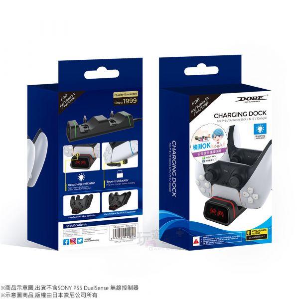 新品現貨 DOBE PS5/XBOX Series/NS Pro/Google 手把通用充電組 雙手把座充
