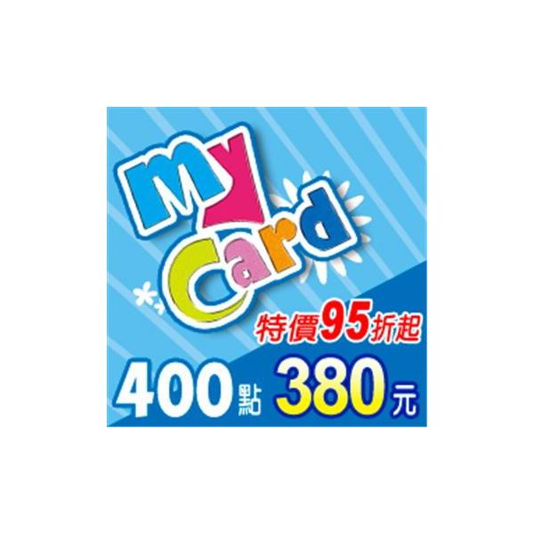 MyCard 400 點儲值卡(特價95折)