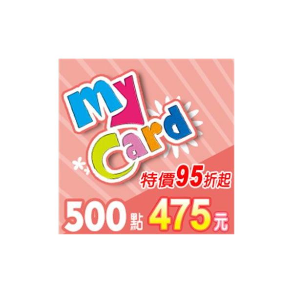 MyCard 500 點儲值卡(特價95折)