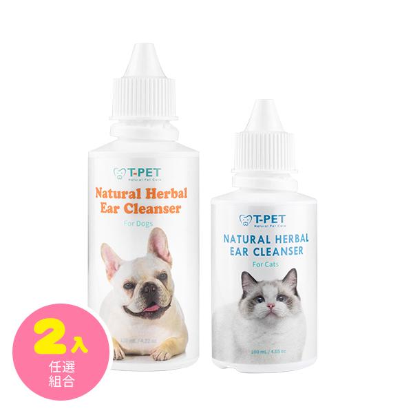 T-PET 迪貝多 寵物草本植淨呵護潔耳液 任選2入組 貓,狗狗,耳朵,潔耳液,T-PET, 耳朵臭,快速除臭,耳道殺菌,減輕搔癢,狗狗專用,貓咪專用