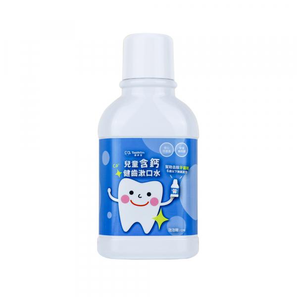 Toothfilm Kids Mouthwash 250g 專為兒童設計的健齒軟糖,乳酸多多口味,無糖、無色素、零脂肪! ✔︎添加木糖醇,維護口腔健康✔︎富含12種250萬株專利益生菌,幫助消化✔︎不含六大過敏原✔︎美國紐約大學牙醫博士推薦