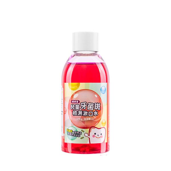 Toothfilm Kids Plaque Disclosing Mouthwash-Bubble Gum Flavor 獨特食品級電荷著色技術,能快速有效地檢測牙菌斑