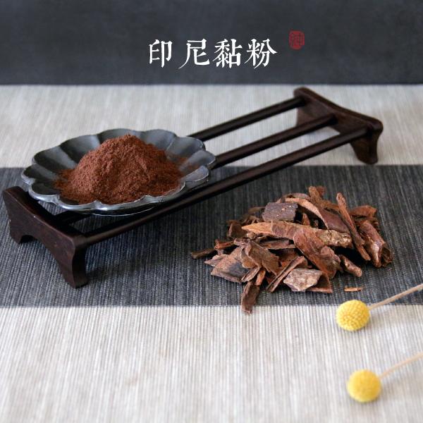 原木香 印尼黏粉 (600克/包) 頂級印尼馬辰楠樹皮粉 原木磨粉