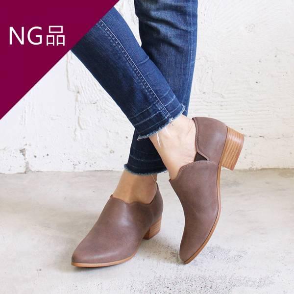 【NG品】鞋口不規則個性踝靴 - 棕25.5