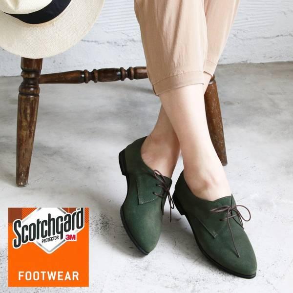 【訂製】3M防潑水技術,晴雨兩穿真皮綁帶鞋-綠