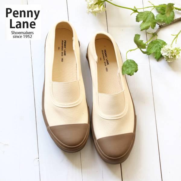 【現貨】世界系列_Pennylane防踢設計_全包式帆布休閒鞋_象牙白