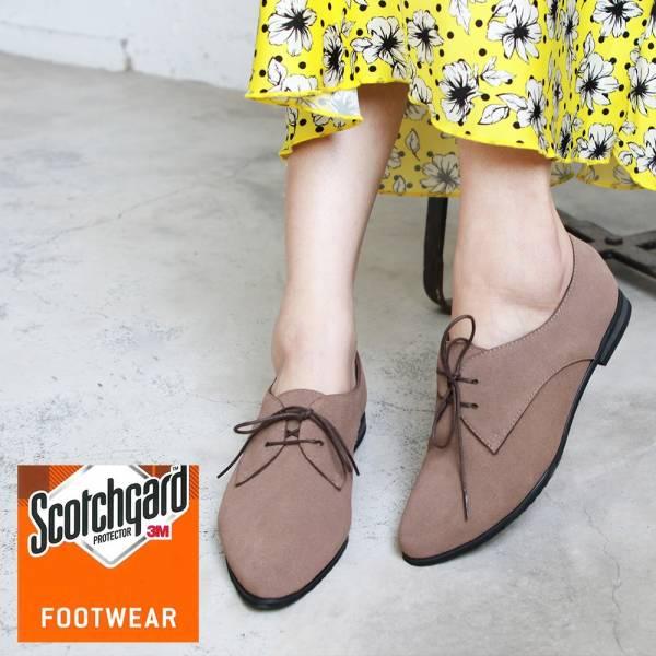 【訂製】3M防潑水技術,晴雨兩穿真皮綁帶鞋-米灰