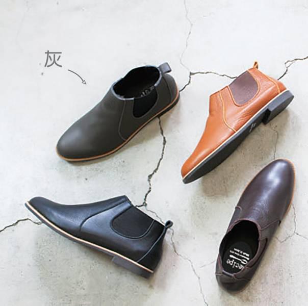 【日本製_絕版現貨】側鬆緊帶小尖頭真皮短靴-灰