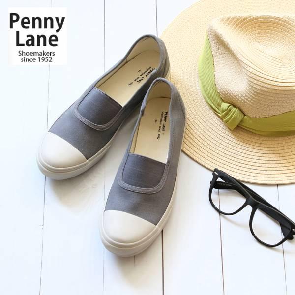 【現貨】世界系列_Pennylane防踢設計_全包式帆布休閒鞋_藍灰