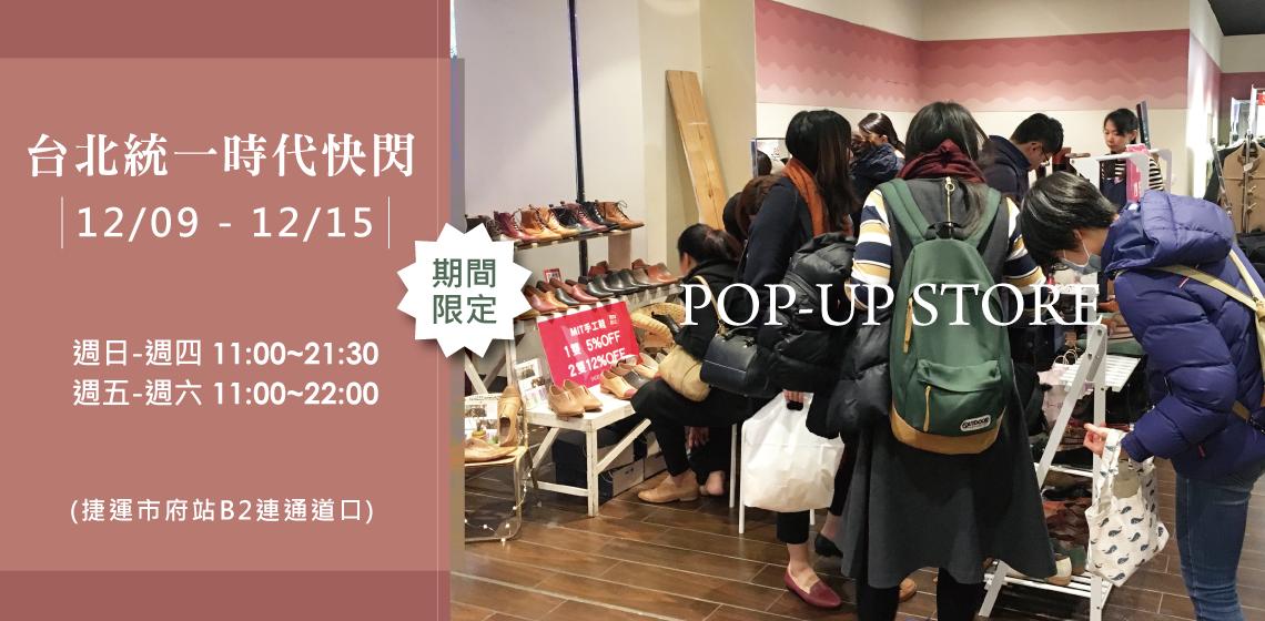 SHOES PARTY 鞋靴派對 手工,真皮,女鞋,流行,時尚,鞋,設計,台灣,大腳,小腳,訂做,客製化,海外,香港