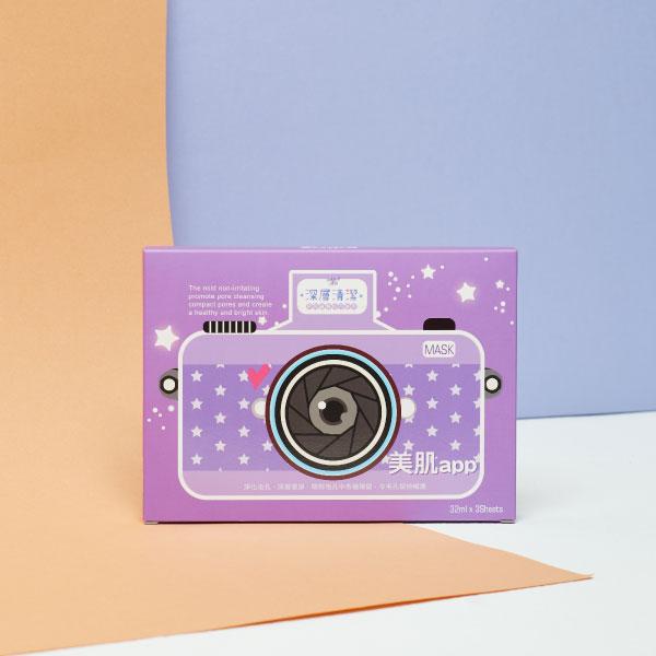 【美肌app面膜】星空紫 - 深層清潔 美肌app