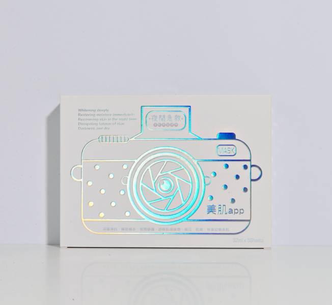 【美肌app面膜】珍珠白 - 夜間修護 美肌app