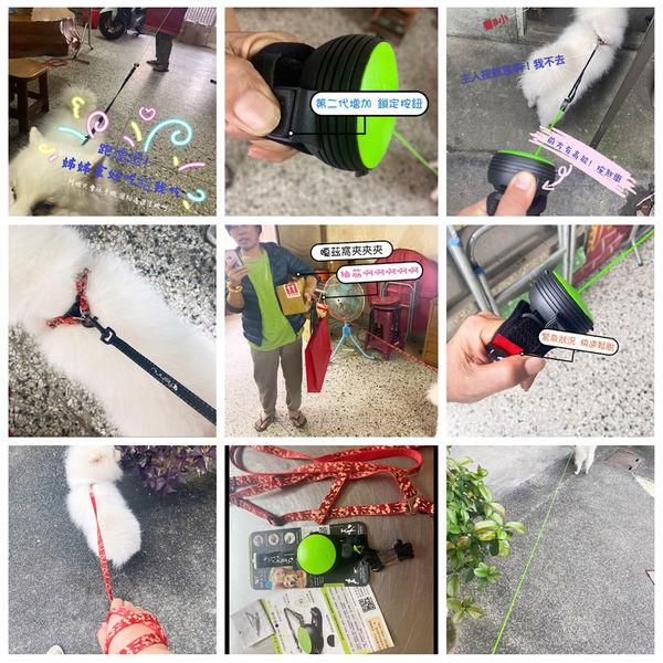 【使用者體驗推薦文】Lishinu2利斯努第二代  腕式伸縮牽繩