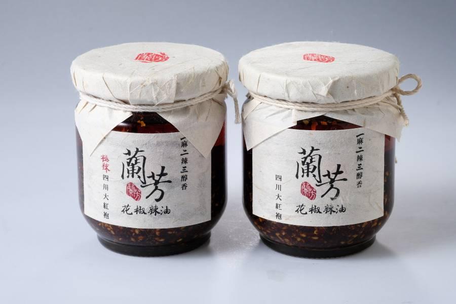 蘭芳花椒辣油二入組(口味任選) 辣油