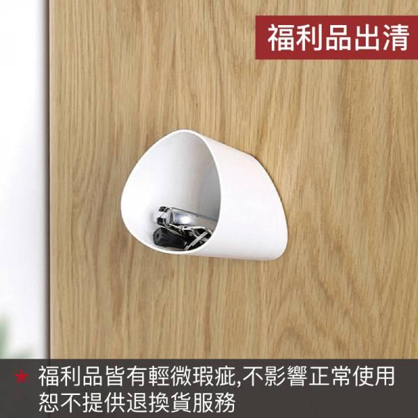 壁掛鑰匙收納盒(NG品出清)
