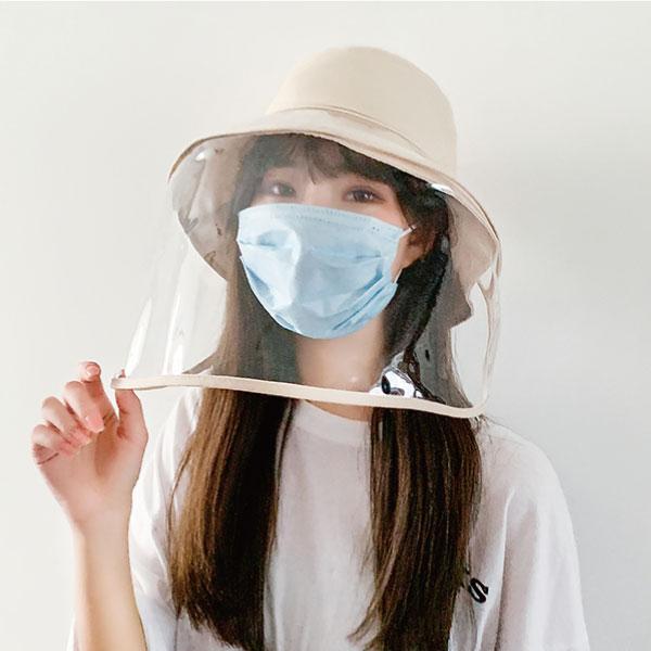 可拆式-防疫漁夫帽 防霧,護目,防飛沫,新冠,肺炎,可拆式,防疫,漁夫帽