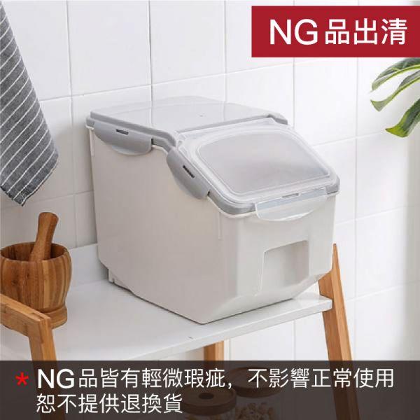 防潮儲米桶(NG品出清) 防潮,儲米,桶,米,箱,盒,密封