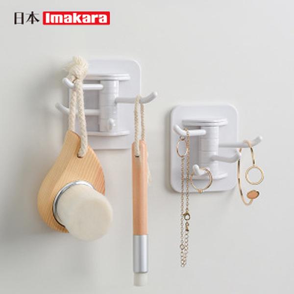 Imakara-全方位掛鉤 分支掛鉤.掛勾.多用途.勾.掛式.方便