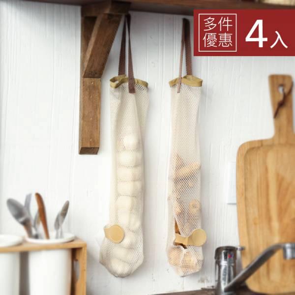 直筒蔬果收納袋(4入)