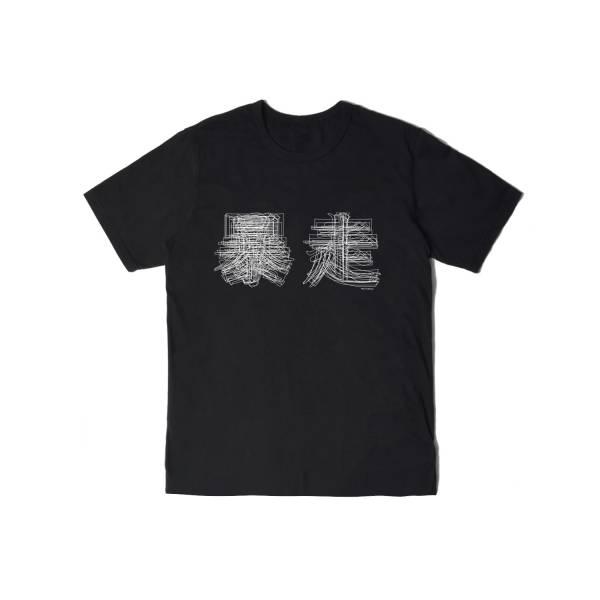 EVANGELION X oqLiq 暴走T - 黑