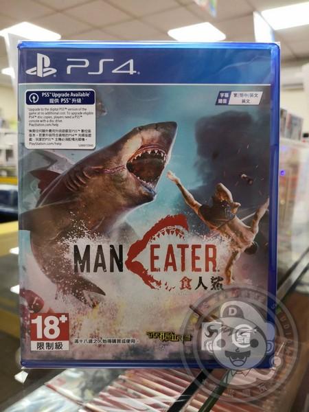 全新 PS4 原版遊戲片, 食人鯊 中文版, 送磁貼贈品