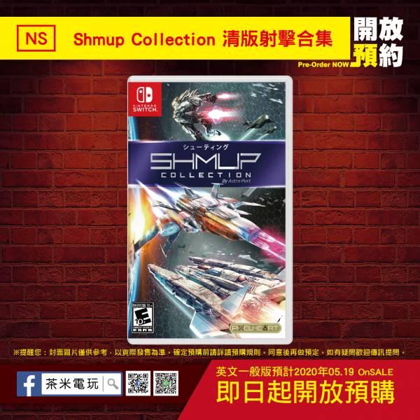 全新 Switch 原版遊戲卡帶, 清版射擊合集 英文版