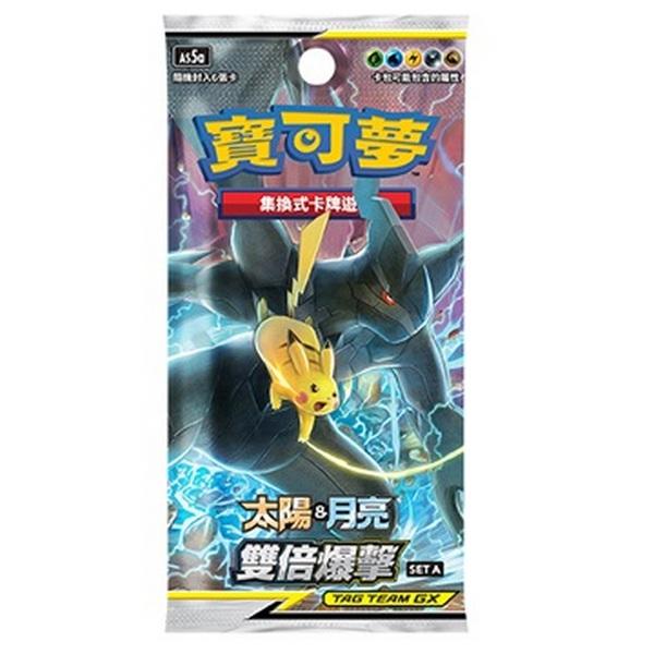 寶可夢集換式卡牌遊戲 太陽 & 月亮系列 -雙倍爆擊- 擴充包 盒裝組(一盒內有30小包) 繁體中文版 不拆賣